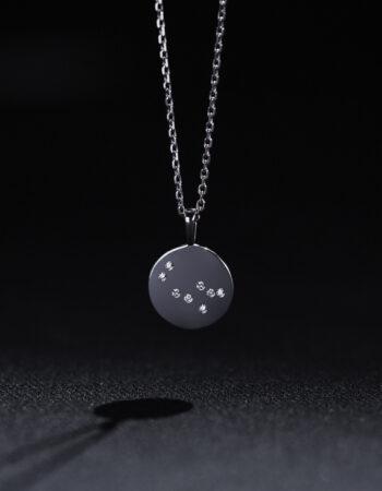 Gemini | Helioring Night Sky