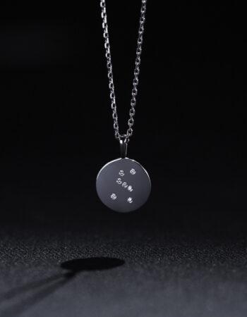 Orion | Helioring Night Sky